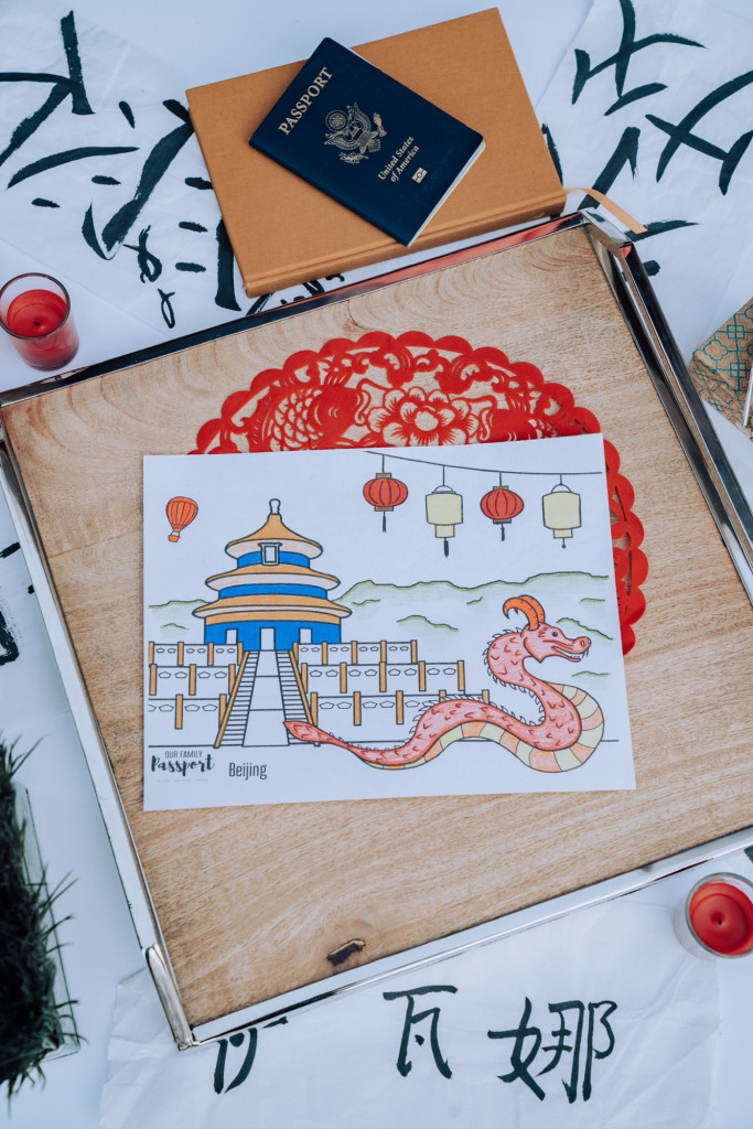 Colored decorated China coloring page